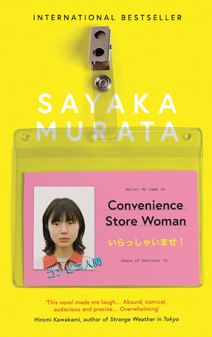 convenience-store-woman.jpg